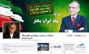 Persian Facebook- 45,000 Likes